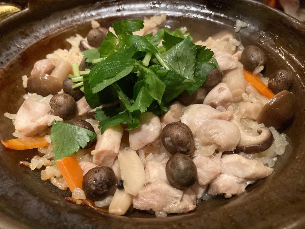おわん池尻本店レビューの大山鶏とむかごの炊きこみご飯