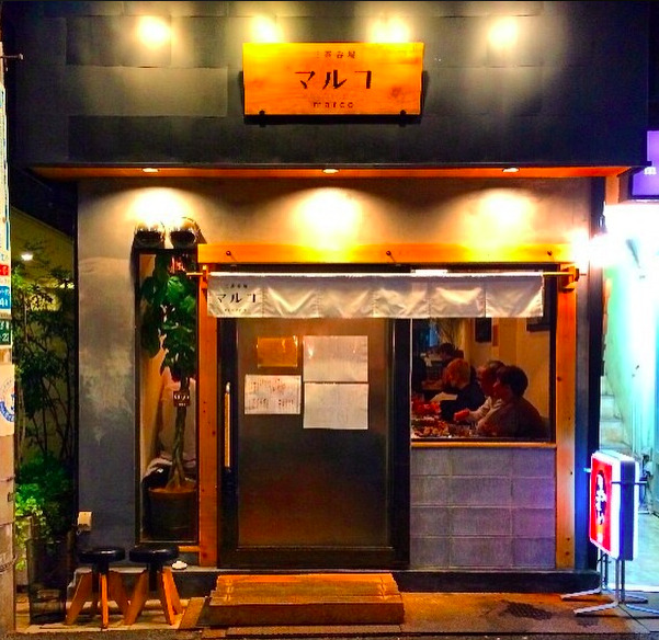 マルコ 三軒茶屋